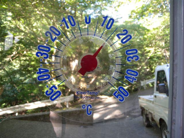 20090827-1.jpg