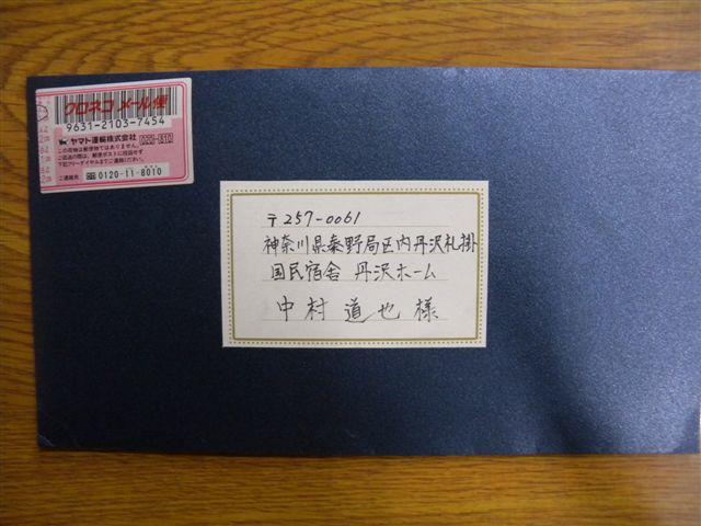 20111220-1.jpg