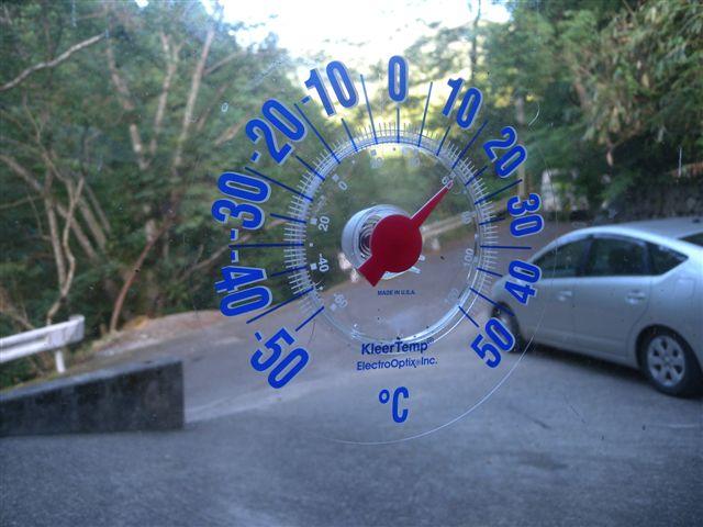 20120803-1.jpg